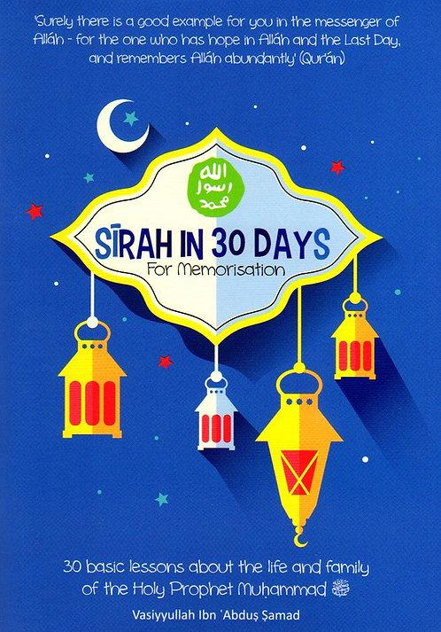 Sirah in 30 Days