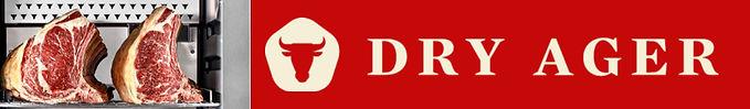 Dry Ager Banner-2.jpg