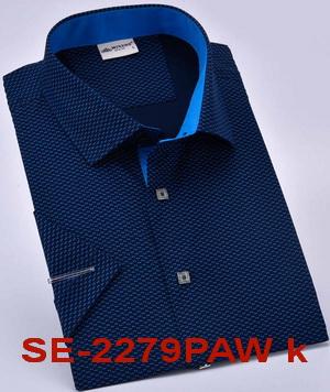 Сорочка, цена-1670р, спец.цена-1380р.