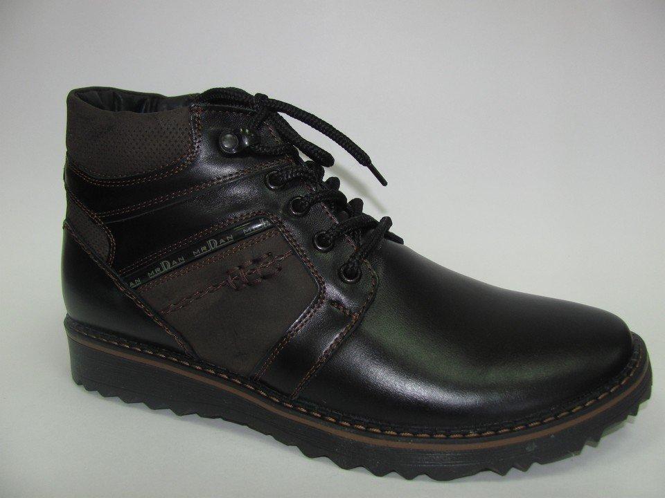 Ботинки р.40-45, натуральная кожа, мехю Цена-6670р, спец.цена-5720р.