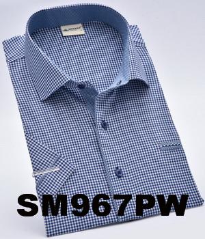 Сорочка, цена-1670р, спец.цена- 1380р.