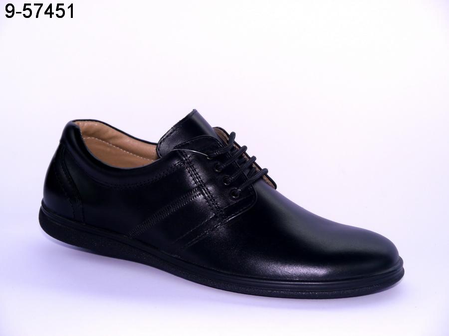 Туфли кожа р.39-45 (2)