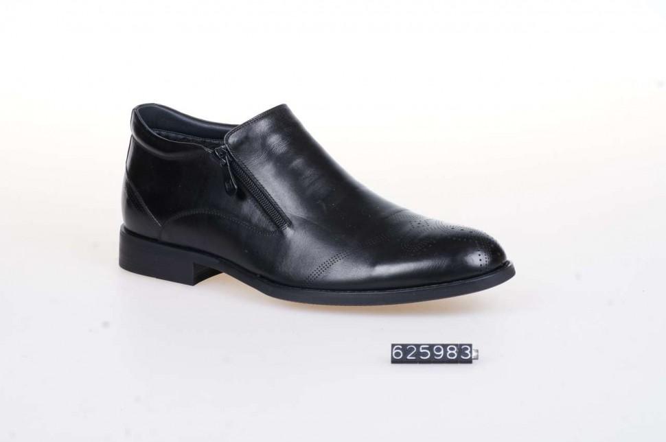Ботинки р.41-44, натуральная кожа, байка. Цена-6820р, спец.цена-5840р.