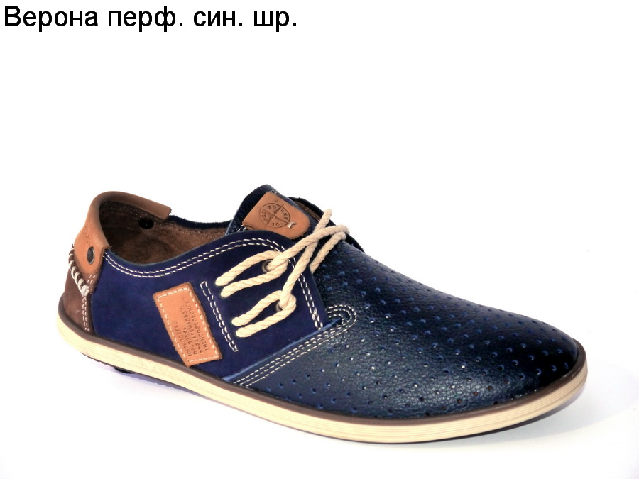 Туфли, р.40-43, на.кожа, цена-4070р, спец.цена-3520р.