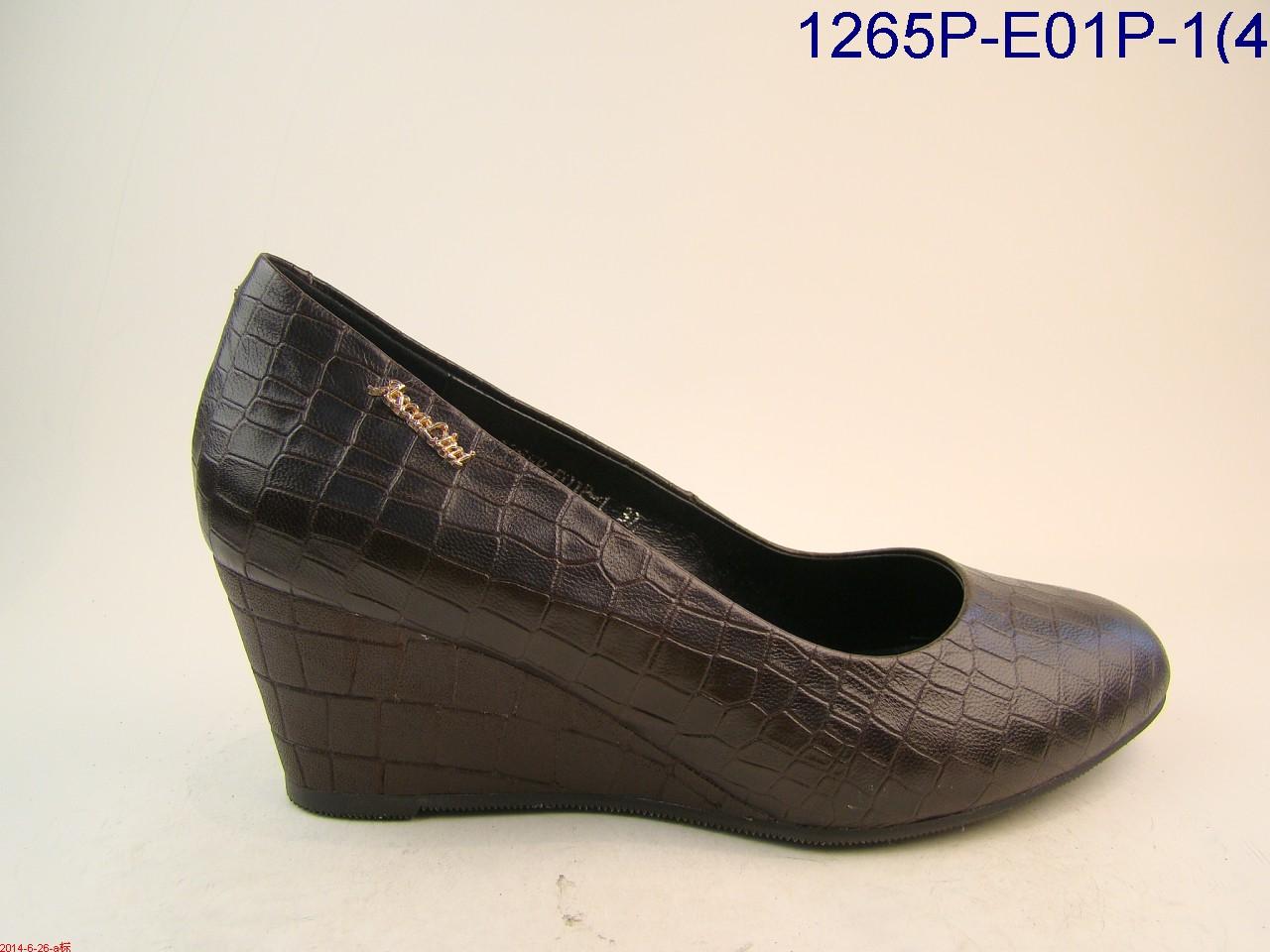 Туфли, р.35-41, нат.кожа, расширенная полнота, цена-6050р, спец.цена-5230р.