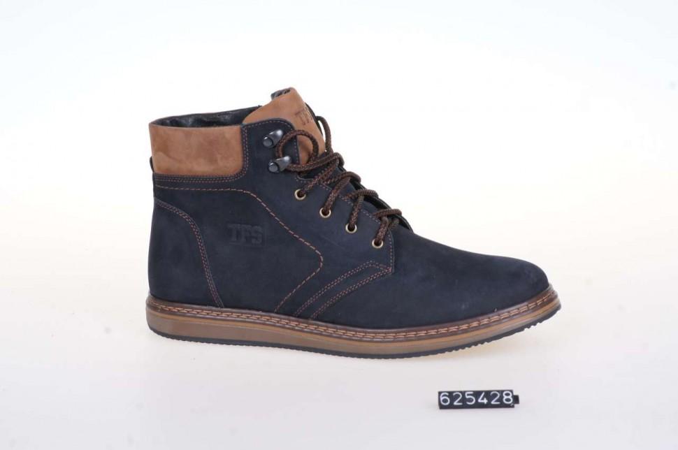 Ботинки р.41-43, натуральный нубук, шерсть. Цена-7040р, спец.цена-6040р.