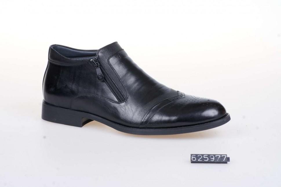 Ботинки р.41-44, натуральная кожа, байка. Цена- 6820р, спец.цена-5840р.