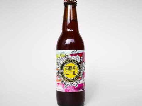 (1)高島平ビール3本セット