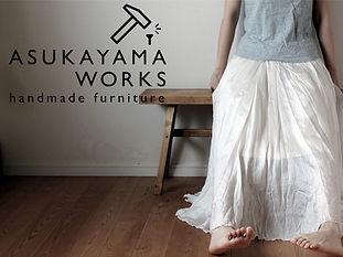 asukayama works.jpg