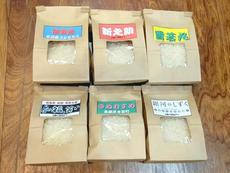 (15)お米セット