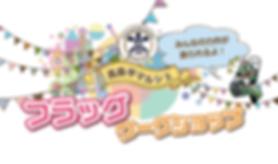 スクリーンショット 2019-05-11 8.38.57.png