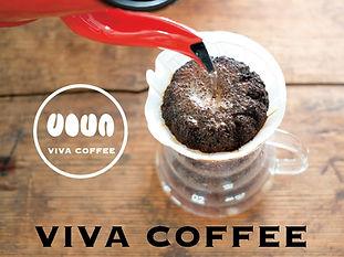 VIVA COFFEE.jpg