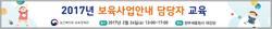 보건복지부 보육사업안내 현수막