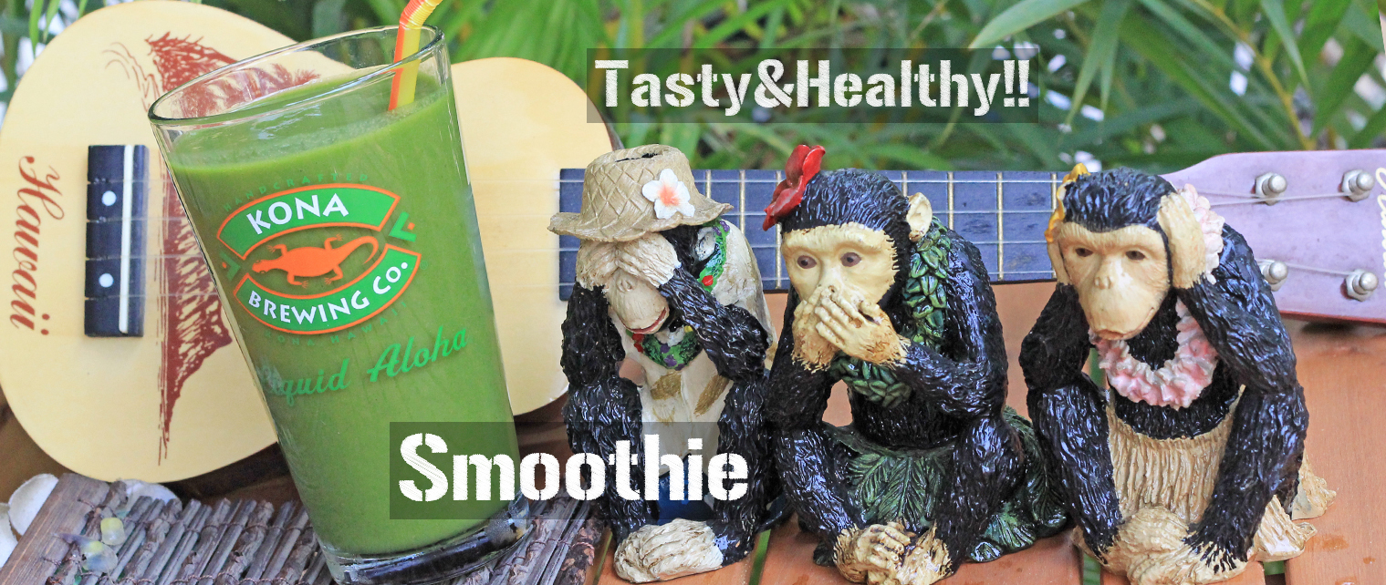 smoothieのコピー
