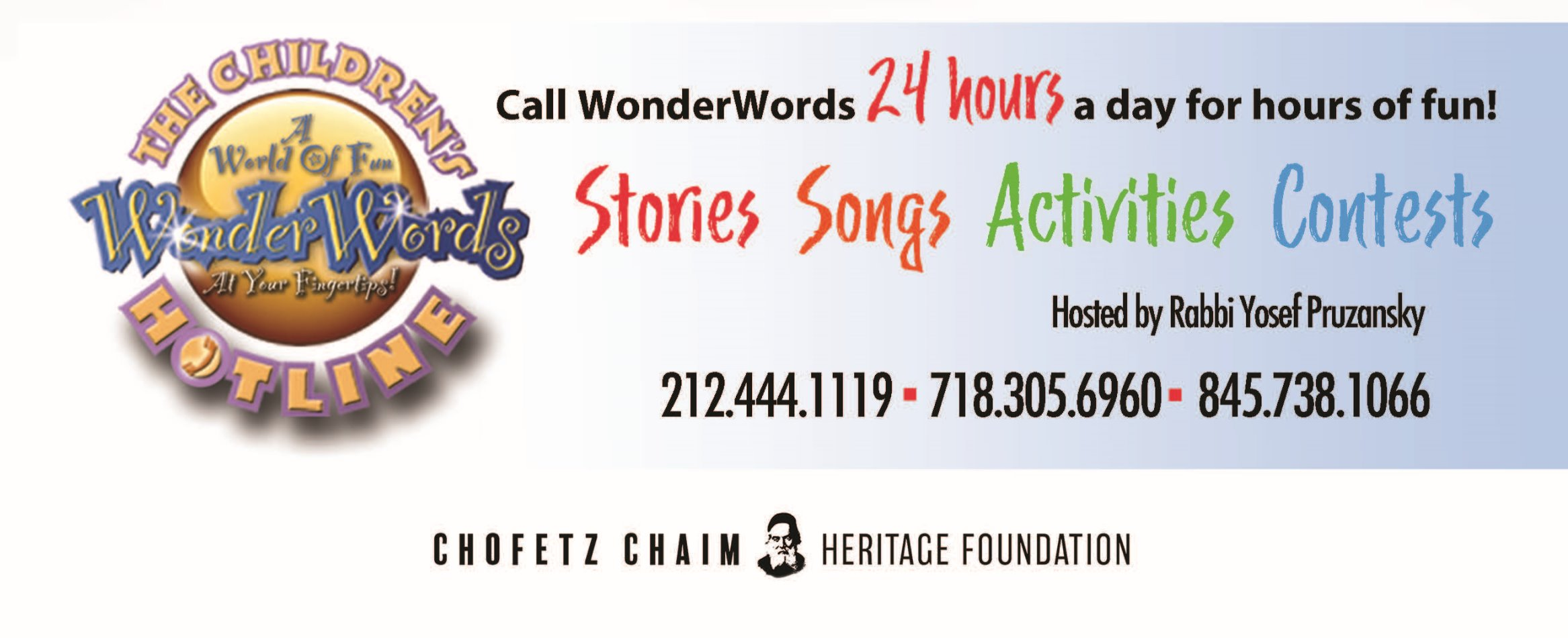 WonderWords Hotline