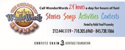 WonderWords Hotline