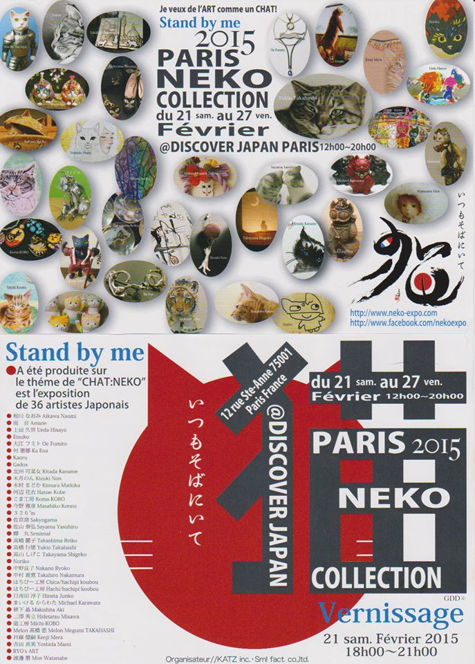 2015 NEKO EXPO paris