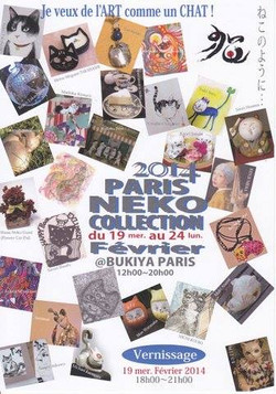 PARIS NEKO COLLECTION 2014