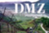 DMZ 복사.jpg