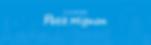 スクリーンショット 2020-03-24 15.35.39.png