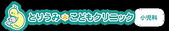 ミスブライダルモデルグランプリ 札幌