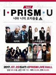 I PRISM U vol.4