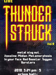 Thunder Struck vol.9