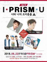I PRISM U vol.10