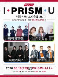 I PRISM U vol.11