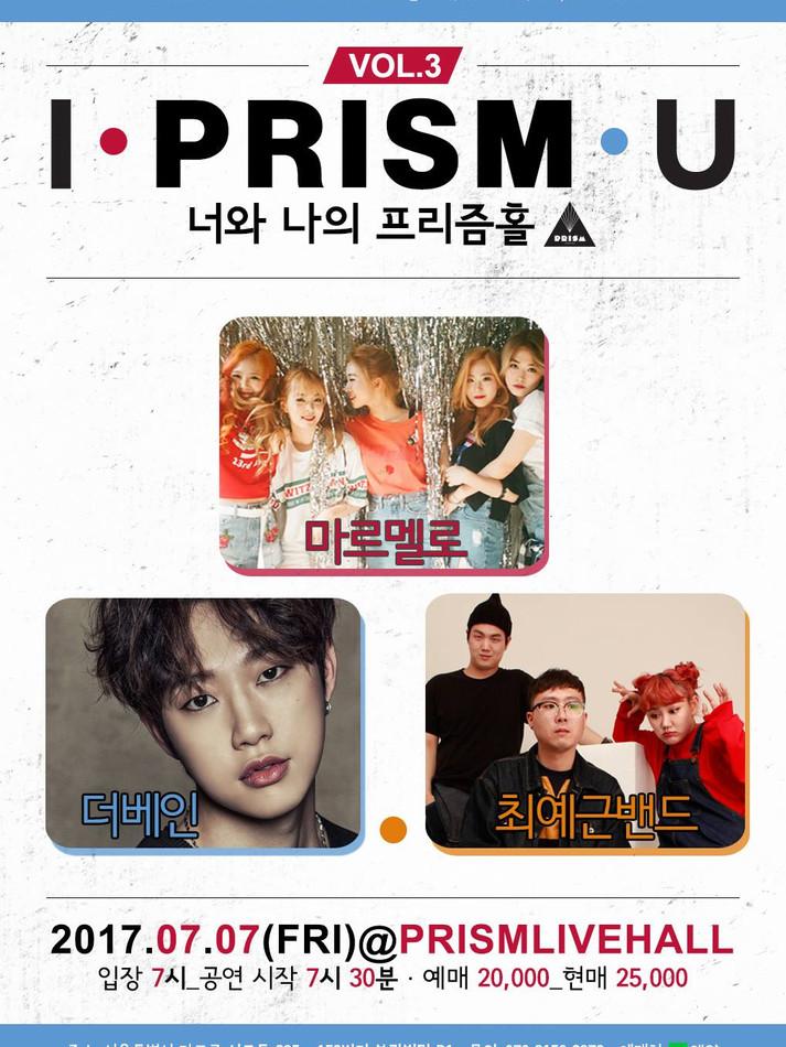 I PRISM U vol.3