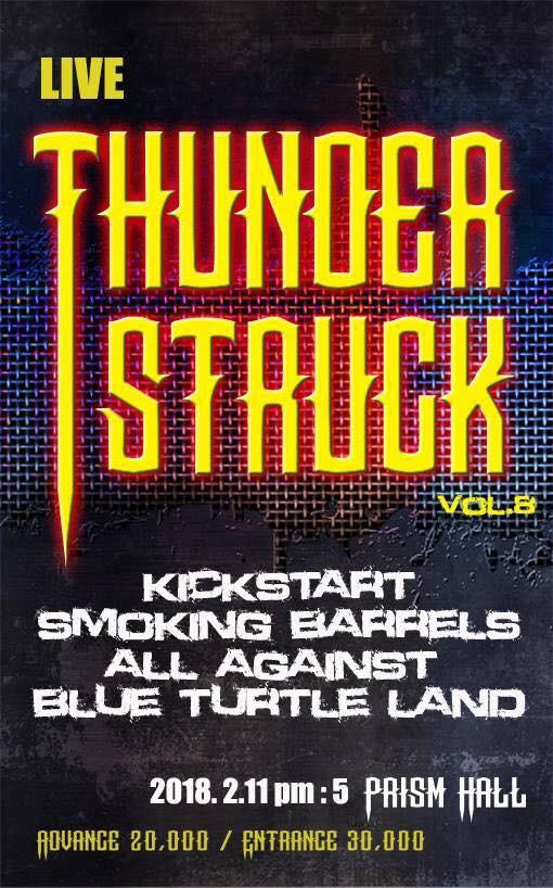Thunder Struck vol.8