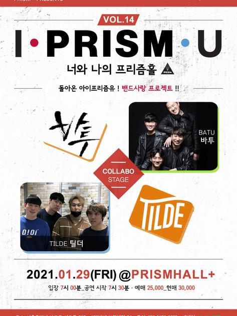 I*PRISM*U vol.14