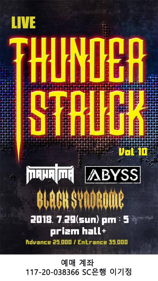 Thunder Struck vol.10