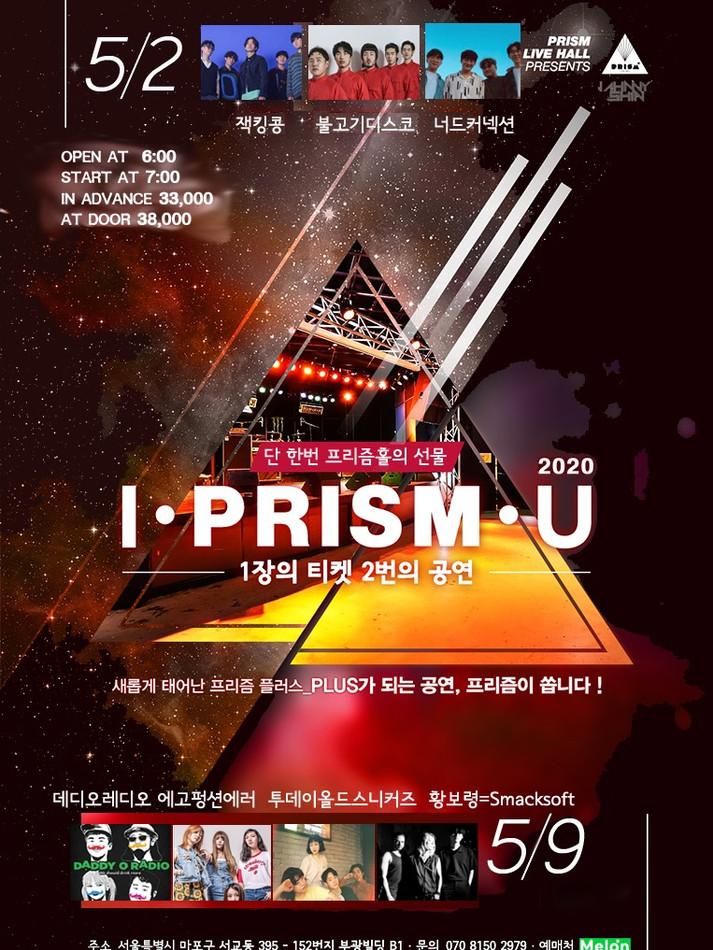 I PRISM U 2020
