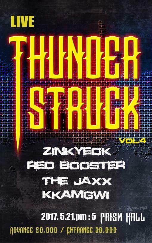 Thunder Struck vol.4