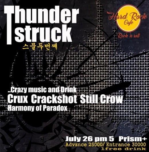 Thunder Struck vol.22