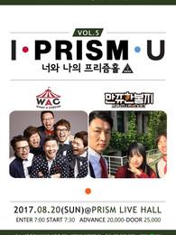 I PRISM U vol.5