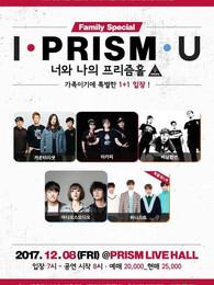 I PRISM U Family Special