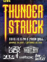 Thunder Struck vol.1