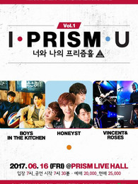 I PRISM U vol.1