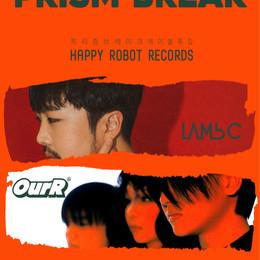 PRISM BREAK vol.8 해피로봇레코드 특집