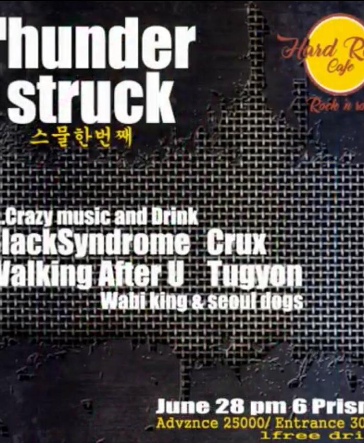 Thunder Struck vol.21