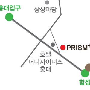 prism+ hall 대관안내
