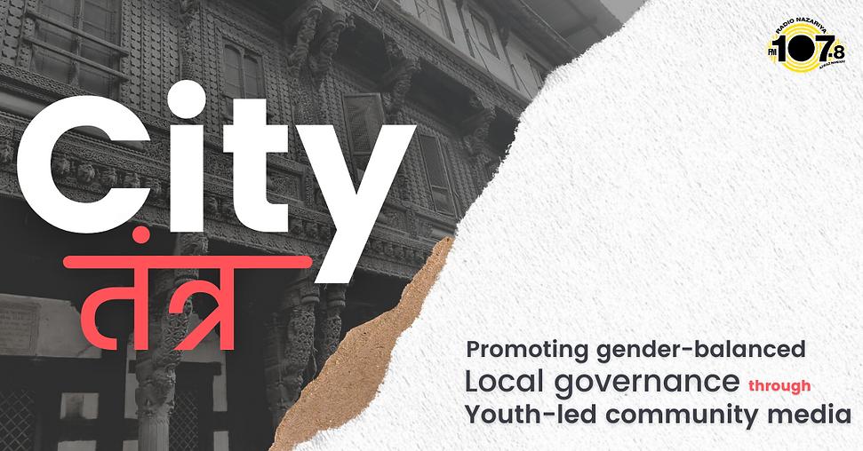 promoting gender-balanced local governan