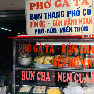 Vietnam - Lost in translation