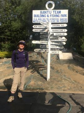 Kenya Field Course MSc