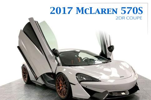 McLaren_570s.jpg