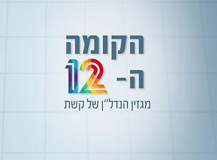HDnewhakoma12_i.jpg