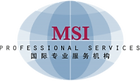 MSI-Logo-with-no-background-e1492499424717.png