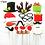 Thumbnail: Funny Christmas Photobooth Props Decoration